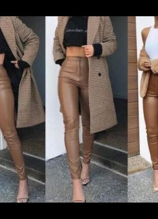 Кожаные лосины брюки штаны zara