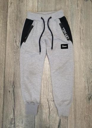 Спорт штаны для мальчика рост 110-122см