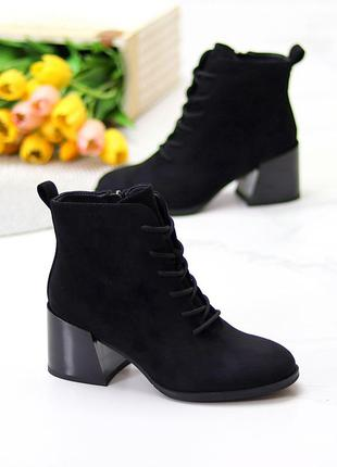 Акция 🥳 замшевые ботинки на шнуровке на утеплителе