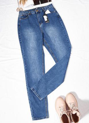 Синие джинсы mom, женские джинсы момы, классические джинсы прямого кроя