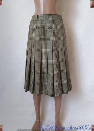 Новая качественная юбка миди плиссе со 100 % шерсти в сочную красивую клетку, размер л-хл