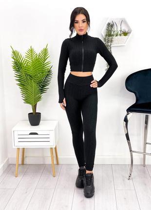 Стильный костюм для фитнеса, лосины и рашгард на застежке, черный, лавандовый