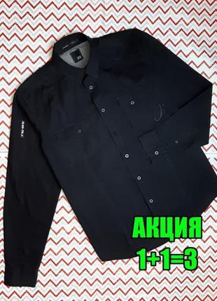😉1+1=3 фирменная черная мужская рубашка с длинным рукавом jack&jones, размер 46 - 48