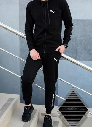 😎 мужской спортивный костюм 😎