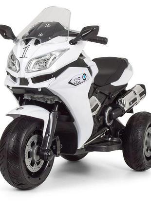 Детский электромотоцикл трехколесный bambi racer m 3688el-1 белый, 2 мотора, mp3, usb, (1100253)