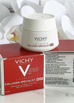 Коллагеновый ночной крем-уход для лица vichy liftactiv collagen specialist night