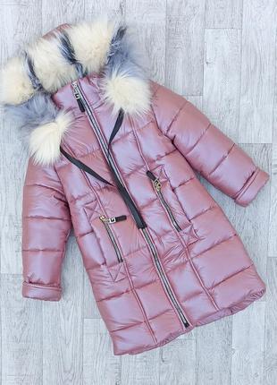 Жемчужная зимняя удлиненная куртка пуховик девочка