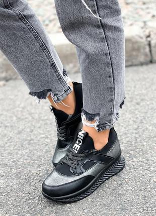 Ультрамодные кроссовки