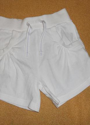 Next шорты пижамные на 2-3 года р.92-98