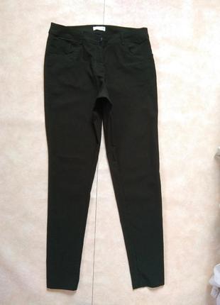 Хаки утягивающие штаны скинни с высокой талией charles vogele, xl pазмер.