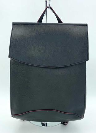 Сумка рюкзак женская трансформер через плечо модная молодежная черная с красным