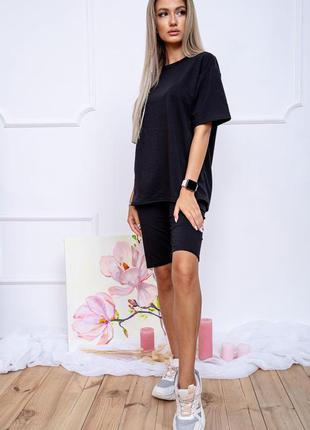Костюм женский повседневный цвет черный размер 48-52 175r003 66476