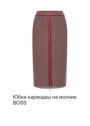 Юбка hugo boss