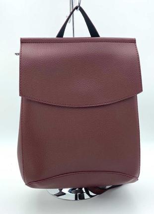 Рюкзак женский бордовый трансформер сумка-рюкзак молодежная через плечо
