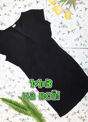 🎁1+1=3 базовое черное трикотажное приталенное платье миди esprit, размер 50 - 52