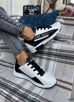 Женские черно-белые кроссовки из натуральной кожи