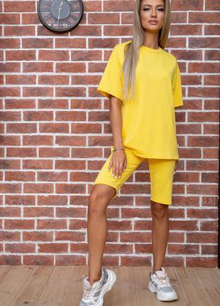 Костюм женский повседневный цвет желтый 175r003 66467