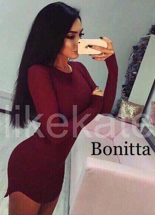 🔥 трикотажное облегающее красное платье с длинными рукавами