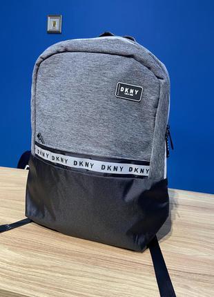 Легкий та зручний рюкзак dkny