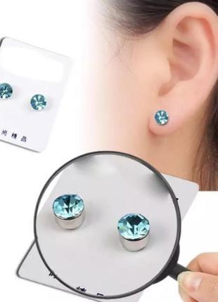 Серьги обманки на магнитах с кристаллами