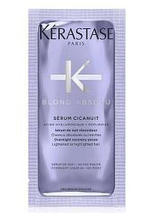 Питательная сыворотка для осветленных волос kerastase blond absolu serum cicanuit