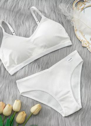 Белый базовый повседневный комплект бра и трусы нижнее женское белье