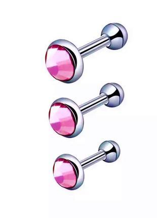Пирсинг набор 3 шт с кристаллами