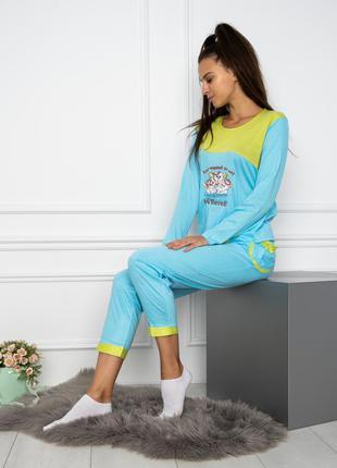 Пижама женская 2287
