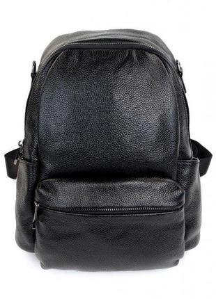 Кожаный городской рюкзак среднего размера