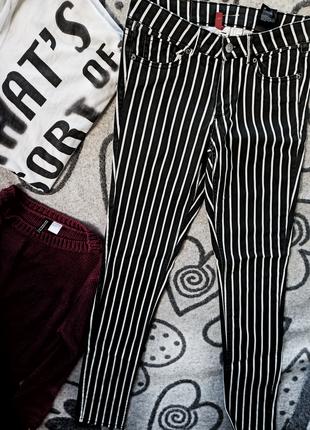 Легкие модные джинсы
