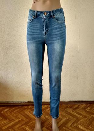 Сині джинси ooji denim.  26/30. нові