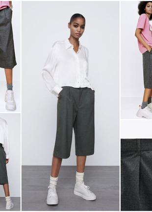 Zara стильнючая осенняя модель шорт-бермуд. очень удачный фасон, посадка и качество