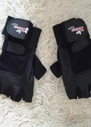 Фитнес перчатки для тренажерного зала, атлетики, турника размер xl up power