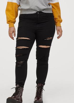 Рваные эластичные джинсы скинни от h&m, большой размер.