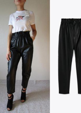 Ультра модные женские кожаные брюки  zara высокая посадка оригинал новые размер с