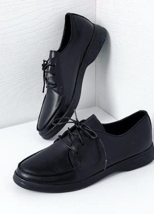 Легкие лоферы на шнурках