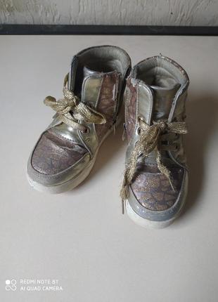 Черевики, ботинки, розмір 28