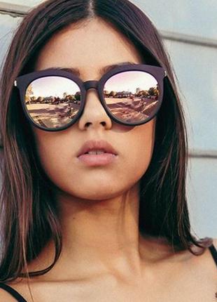 Распродажа! супер модные очки с защитой и поляризацией!