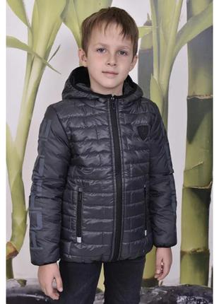 Деми куртка 116-164р 3 цвета
