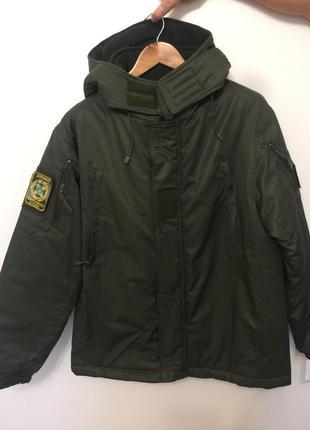 Куртка військова