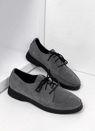 🖤 замшевые женские туфли лоферы на шнуровке серые с чёрным