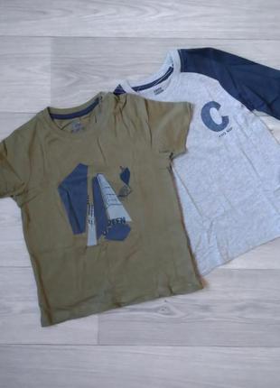 Набор реглан лонгслив кофта футболка lupilu 98-104, 110-116