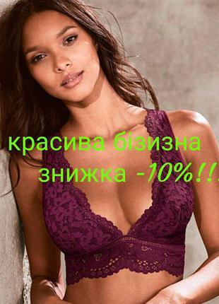 Прекрасний топ ,victoria's secret, 2-3,р.грудей,-10% на всю білизну!!!