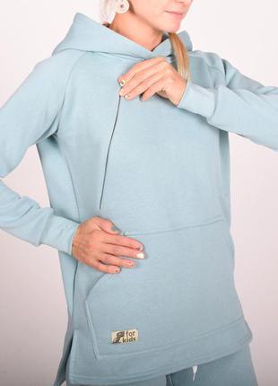 Костюм для беременности и кормления
