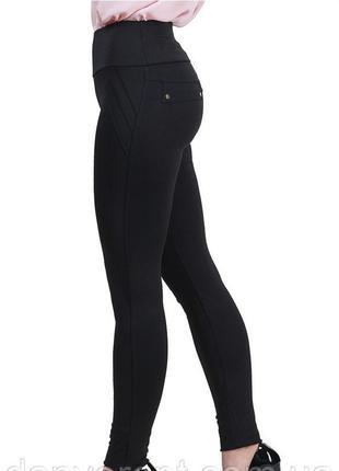 Лосины женские модные стильные размер 44-48