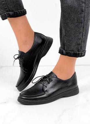Лоферы натуральная кожа чёрные на шнурках женские