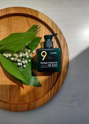 Незмивний бальзам для захисту волосся masil 9 protein perfume silk balm 180ml