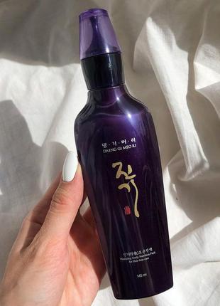 Регенерувальна емульсія для шкіри голови проти випадіння волосся  daeng gi meo ri vitalizing scalp pack for hair-loss