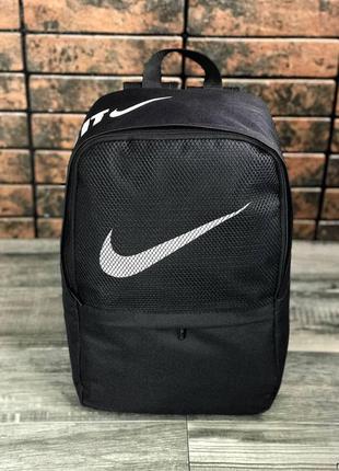Чорний рюкзак з лого nike just do it / черный портфель найк