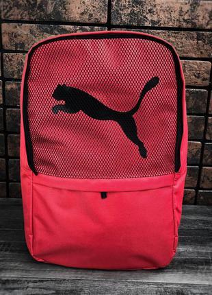 Червоний рюкзак puma / красный портфель пума
